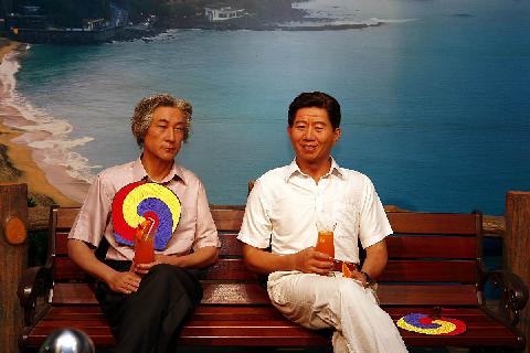 International Peace Center Jeju  대표이미지