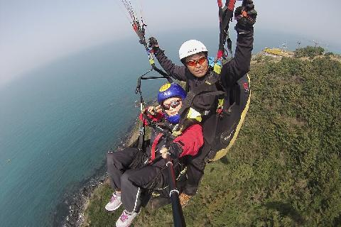 Jeju Paragliding School