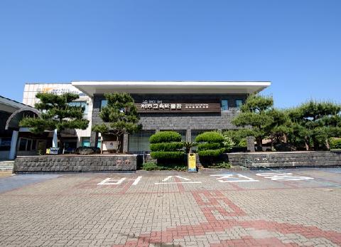 Jeju Education Museum  대표이미지