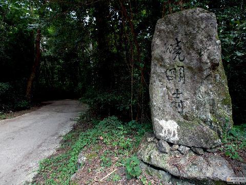 Hyomyeongsa Temple 대표이미지