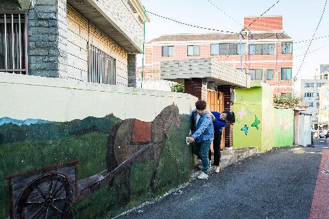 Namsugak Mural Street 대표이미지