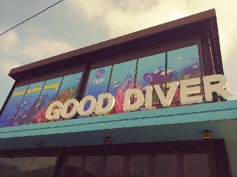 Good Diver 대표이미지