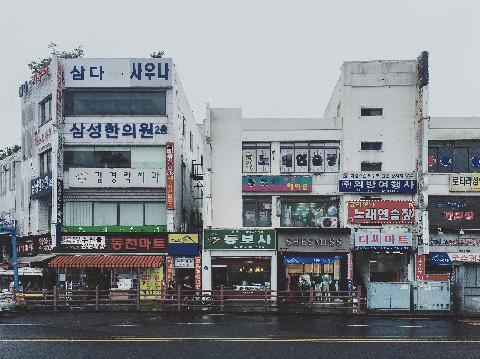 #동문시장