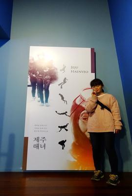 #해녀박물관#신비롭고대단한해녀분들